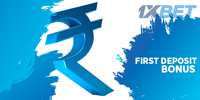 1xBet First Deposit Bonus Terms and Conditions Explained