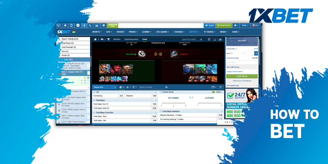 How can you place esports bets on 1xbet?