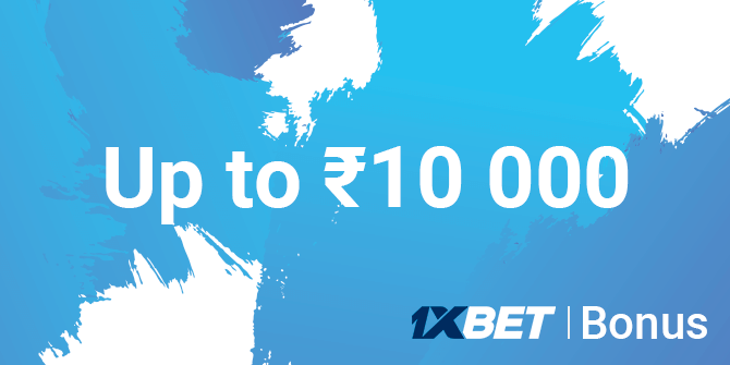 Bonus for new players at 1xbet