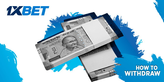 How to Withdraw money from 1xbet