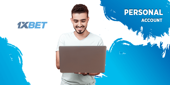 How to use your personal account at 1xBet?